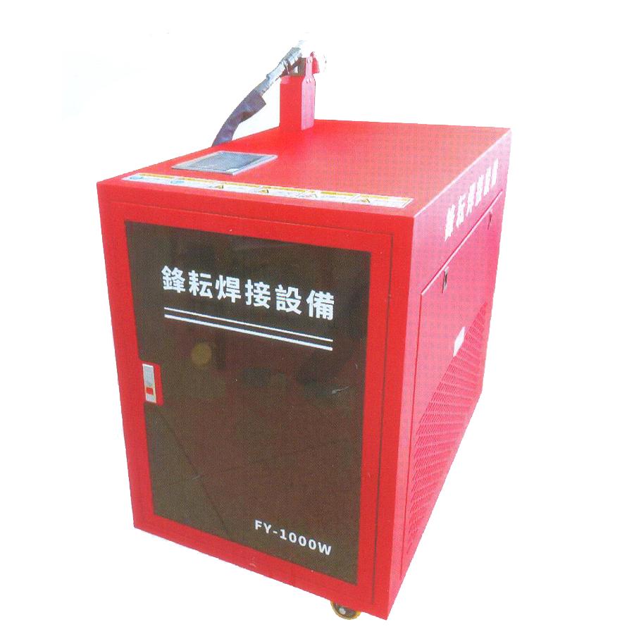 手持式光纖鐳射焊接機